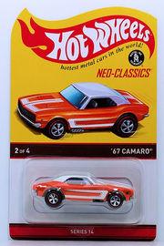 252767 camaro model cars b70399c9 09b0 4223 ad86 208cca8e2644 large