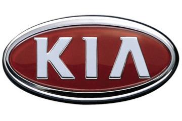 Kia emblem large