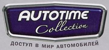 Autotime logo large