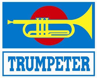 Logo trumpeter large