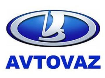 Avtovaz logo large