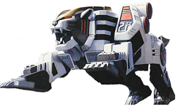 Mmpr tigerzord large