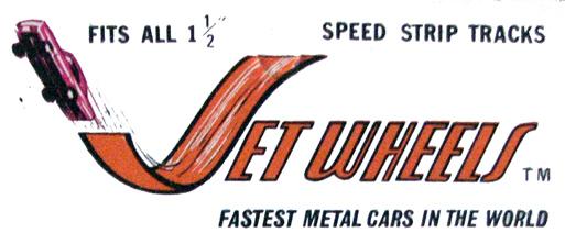 Jet 20w