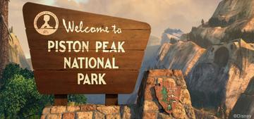 Piston 20peak 20national 20park large