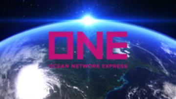 Ocean 20network 20express 20logo large