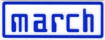 March 20engineering 20logo large
