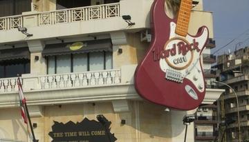 Hard rock cafe lebanon 336175 large