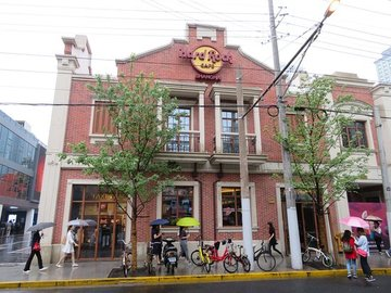 Hard rock cafe shanghai large