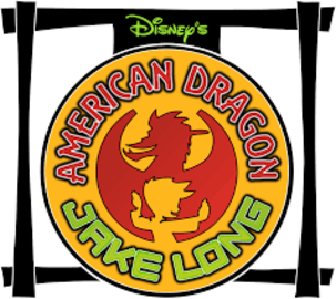 American 20dragon 20  20jake 20long large