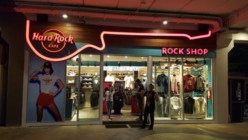 Rockshop large