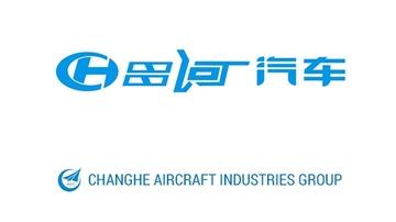 Itaerospacenetwork loghi customers changhe 600x507 large