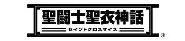Logo 11 large