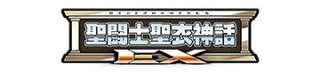 Logo 10 large