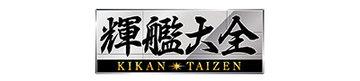 Logo 12 large