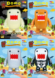 Sales 7inch qee domo large
