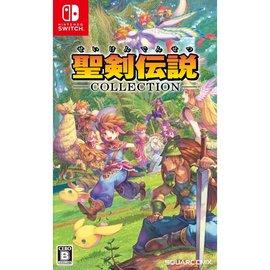 Seiken densetsu collection 515483.9 large