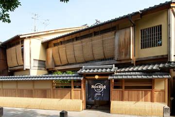 Kyoto01 large