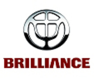 Brilliance logo 1 large